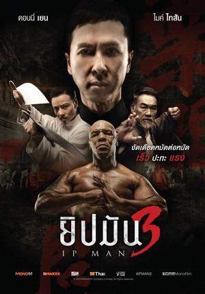 ดูหนัง Ip Man 3 (2016) ยิปมัน 3 ดูหนังออนไลน์ฟรี ดูหนังฟรี HD ชัด ดูหนังใหม่ชนโรง หนังใหม่ล่าสุด เต็มเรื่อง มาสเตอร์ พากย์ไทย ซาวด์แทร็ก ซับไทย หนังซูม หนังแอคชั่น หนังผจญภัย หนังแอนนิเมชั่น หนัง HD ได้ที่ movie24x.com