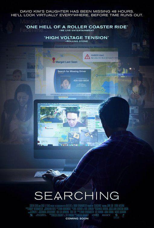 ดูหนัง Searching (2018) เสิร์ชหา…สูญหาย ดูหนังออนไลน์ฟรี ดูหนังฟรี ดูหนังใหม่ชนโรง หนังใหม่ล่าสุด หนังแอคชั่น หนังผจญภัย หนังแอนนิเมชั่น หนัง HD ได้ที่ movie24x.com