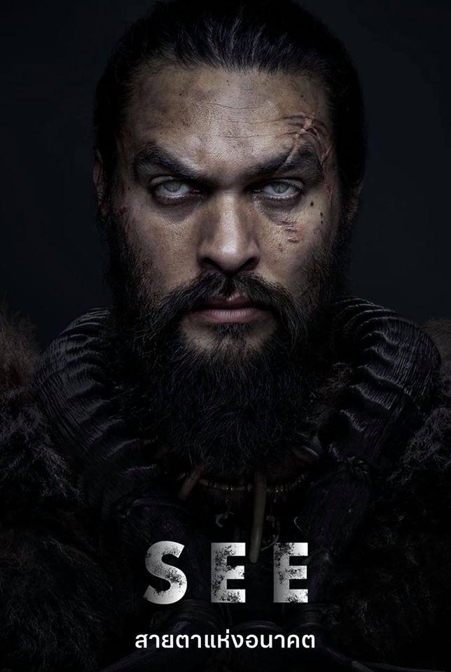 ดูหนัง See Season 1 (2019) สายตาแห่งอนาคต ซีซั่น 1 (EP.1-8 จบ) ดูหนังออนไลน์ฟรี ดูหนังฟรี ดูหนังใหม่ชนโรง หนังใหม่ล่าสุด หนังแอคชั่น หนังผจญภัย หนังแอนนิเมชั่น หนัง HD ได้ที่ movie24x.com