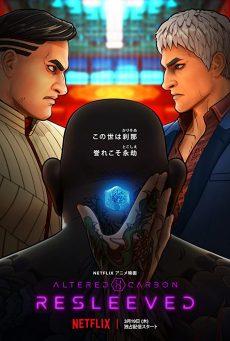 ดูหนัง Altered Carbon: Resleeved (2020) อัลเทอร์ด คาร์บอน: รีสลีฟ ดูหนังออนไลน์ฟรี ดูหนังฟรี ดูหนังใหม่ชนโรง หนังใหม่ล่าสุด หนังแอคชั่น หนังผจญภัย หนังแอนนิเมชั่น หนัง HD ได้ที่ movie24x.com