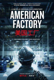 ดูหนัง American Factory (2019) โรงงานจีน ฝันอเมริกัน ดูหนังออนไลน์ฟรี ดูหนังฟรี HD ชัด ดูหนังใหม่ชนโรง หนังใหม่ล่าสุด เต็มเรื่อง มาสเตอร์ พากย์ไทย ซาวด์แทร็ก ซับไทย หนังซูม หนังแอคชั่น หนังผจญภัย หนังแอนนิเมชั่น หนัง HD ได้ที่ movie24x.com