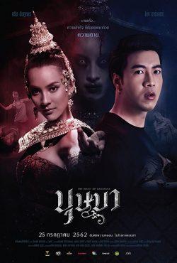 ดูหนัง THE SPIRIT OF RAMAYANA (2019) บุษบา ดูหนังออนไลน์ฟรี ดูหนังฟรี HD ชัด ดูหนังใหม่ชนโรง หนังใหม่ล่าสุด เต็มเรื่อง มาสเตอร์ พากย์ไทย ซาวด์แทร็ก ซับไทย หนังซูม หนังแอคชั่น หนังผจญภัย หนังแอนนิเมชั่น หนัง HD ได้ที่ movie24x.com