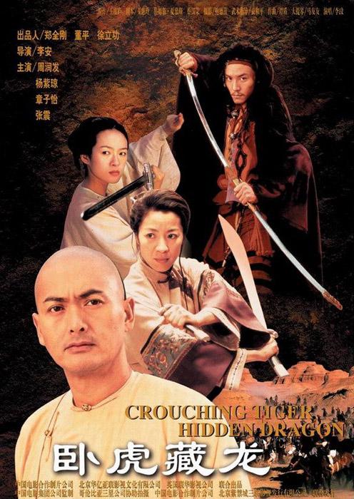 ดูหนัง ดูหนังออนไลน์ Crouching Tiger Hidden Dragon (2000) พยัคฆ์ระห่ำ มังกรผยองโลก ดูหนังออนไลน์ฟรี ดูหนังฟรี HD ชัด ดูหนังใหม่ชนโรง หนังใหม่ล่าสุด เต็มเรื่อง มาสเตอร์ พากย์ไทย ซาวด์แทร็ก ซับไทย หนังซูม หนังแอคชั่น หนังผจญภัย หนังแอนนิเมชั่น หนัง HD ได้ที่ movie24x.com