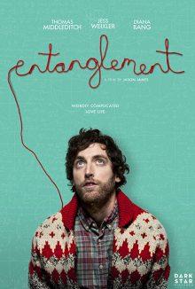 ดูหนัง Entanglement (2017) ชีวิตอันพัวพัน ดูหนังออนไลน์ฟรี ดูหนังฟรี ดูหนังใหม่ชนโรง หนังใหม่ล่าสุด หนังแอคชั่น หนังผจญภัย หนังแอนนิเมชั่น หนัง HD ได้ที่ movie24x.com