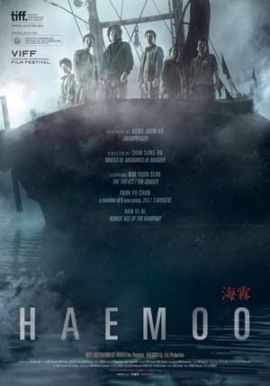 ดูหนัง Sea Fog (Haemoo) ปริศนาหมอกมรณะ ดูหนังออนไลน์ฟรี ดูหนังฟรี HD ชัด ดูหนังใหม่ชนโรง หนังใหม่ล่าสุด เต็มเรื่อง มาสเตอร์ พากย์ไทย ซาวด์แทร็ก ซับไทย หนังซูม หนังแอคชั่น หนังผจญภัย หนังแอนนิเมชั่น หนัง HD ได้ที่ movie24x.com