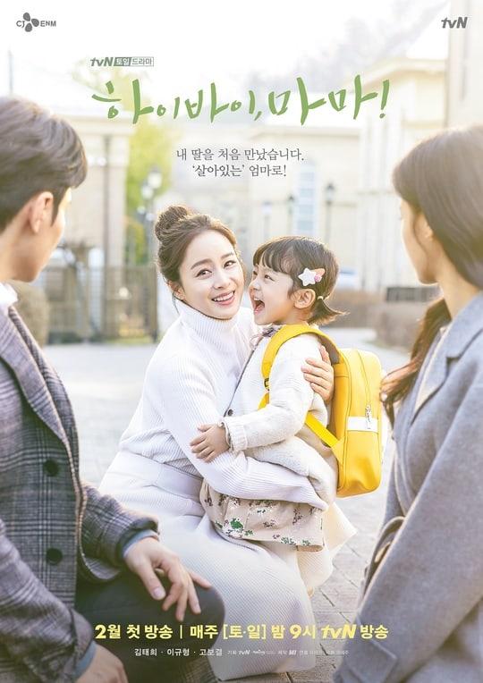 ดูหนัง ดูหนังออนไลน์ Hi Bye Mama (2020) ซับไทย ดูหนังออนไลน์ฟรี ดูหนังฟรี HD ชัด ดูหนังใหม่ชนโรง หนังใหม่ล่าสุด เต็มเรื่อง มาสเตอร์ พากย์ไทย ซาวด์แทร็ก ซับไทย หนังซูม หนังแอคชั่น หนังผจญภัย หนังแอนนิเมชั่น หนัง HD ได้ที่ movie24x.com