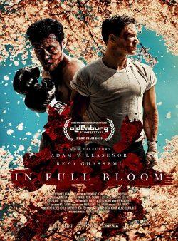 ดูหนัง In Full Bloom (2019) ดูหนังออนไลน์ฟรี ดูหนังฟรี HD ชัด ดูหนังใหม่ชนโรง หนังใหม่ล่าสุด เต็มเรื่อง มาสเตอร์ พากย์ไทย ซาวด์แทร็ก ซับไทย หนังซูม หนังแอคชั่น หนังผจญภัย หนังแอนนิเมชั่น หนัง HD ได้ที่ movie24x.com