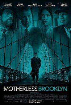 ดูหนัง Motherless Brooklyn (2019) สืบกระตุก โค่นอิทธิพลมืด ดูหนังออนไลน์ฟรี ดูหนังฟรี HD ชัด ดูหนังใหม่ชนโรง หนังใหม่ล่าสุด เต็มเรื่อง มาสเตอร์ พากย์ไทย ซาวด์แทร็ก ซับไทย หนังซูม หนังแอคชั่น หนังผจญภัย หนังแอนนิเมชั่น หนัง HD ได้ที่ movie24x.com
