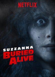 ดูหนัง Suzzanna Buried Alive (2019) ซูซันนา กลับมาฆ่าให้ตาย ดูหนังออนไลน์ฟรี ดูหนังฟรี HD ชัด ดูหนังใหม่ชนโรง หนังใหม่ล่าสุด เต็มเรื่อง มาสเตอร์ พากย์ไทย ซาวด์แทร็ก ซับไทย หนังซูม หนังแอคชั่น หนังผจญภัย หนังแอนนิเมชั่น หนัง HD ได้ที่ movie24x.com