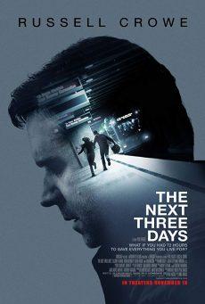 ดูหนัง The Next Three Days (2010) แผนอัจฉริยะ แหกด่านหนีนรก ดูหนังออนไลน์ฟรี ดูหนังฟรี HD ชัด ดูหนังใหม่ชนโรง หนังใหม่ล่าสุด เต็มเรื่อง มาสเตอร์ พากย์ไทย ซาวด์แทร็ก ซับไทย หนังซูม หนังแอคชั่น หนังผจญภัย หนังแอนนิเมชั่น หนัง HD ได้ที่ movie24x.com