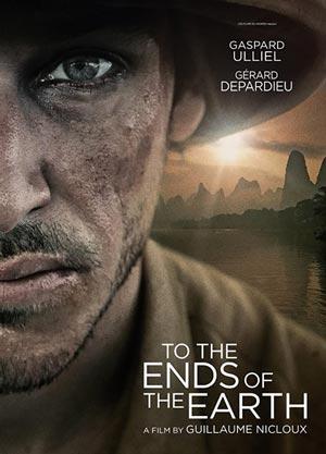 ดูหนัง To the Ends of the World จนถึงวันสิ้นโลก ดูหนังออนไลน์ฟรี ดูหนังฟรี ดูหนังใหม่ชนโรง หนังใหม่ล่าสุด หนังแอคชั่น หนังผจญภัย หนังแอนนิเมชั่น หนัง HD ได้ที่ movie24x.com