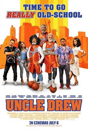 ดูหนัง Uncle Drew (2018) ลุงดรู…เฟี้ยวจริงๆ ดูหนังออนไลน์ฟรี ดูหนังฟรี ดูหนังใหม่ชนโรง หนังใหม่ล่าสุด หนังแอคชั่น หนังผจญภัย หนังแอนนิเมชั่น หนัง HD ได้ที่ movie24x.com