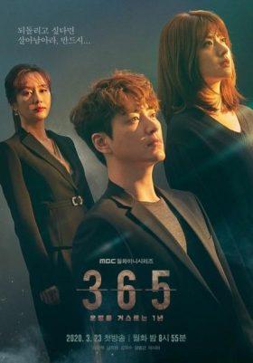 ดูหนัง 365: Repeat the Year (2020) ซับไทย [EP.1-24] ดูหนังออนไลน์ฟรี ดูหนังฟรี ดูหนังใหม่ชนโรง หนังใหม่ล่าสุด หนังแอคชั่น หนังผจญภัย หนังแอนนิเมชั่น หนัง HD ได้ที่ movie24x.com