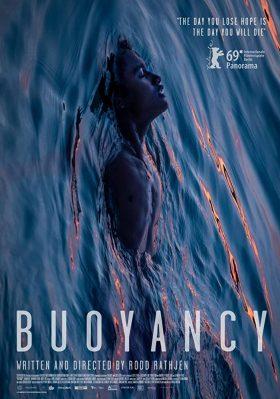 ดูหนัง Buoyancy (2019) ลอยล่องในทะเลเลือด ดูหนังออนไลน์ฟรี ดูหนังฟรี HD ชัด ดูหนังใหม่ชนโรง หนังใหม่ล่าสุด เต็มเรื่อง มาสเตอร์ พากย์ไทย ซาวด์แทร็ก ซับไทย หนังซูม หนังแอคชั่น หนังผจญภัย หนังแอนนิเมชั่น หนัง HD ได้ที่ movie24x.com