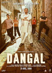 ดูหนัง Dangal (2016) ปล้ำฝันสนั่นโลก ดูหนังออนไลน์ฟรี ดูหนังฟรี HD ชัด ดูหนังใหม่ชนโรง หนังใหม่ล่าสุด เต็มเรื่อง มาสเตอร์ พากย์ไทย ซาวด์แทร็ก ซับไทย หนังซูม หนังแอคชั่น หนังผจญภัย หนังแอนนิเมชั่น หนัง HD ได้ที่ movie24x.com
