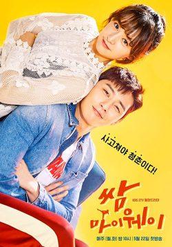 ดูหนัง Fight for My Way สู้เพื่อทางสู่ฝัน (Ep.1-16 จบ) ซับไทย ดูหนังออนไลน์ฟรี ดูหนังฟรี ดูหนังใหม่ชนโรง หนังใหม่ล่าสุด หนังแอคชั่น หนังผจญภัย หนังแอนนิเมชั่น หนัง HD ได้ที่ movie24x.com