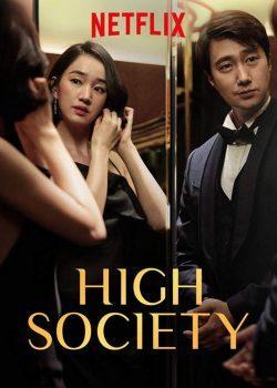 ดูหนัง High Society (2018) ตะกายบันไดฝัน ดูหนังออนไลน์ฟรี ดูหนังฟรี HD ชัด ดูหนังใหม่ชนโรง หนังใหม่ล่าสุด เต็มเรื่อง มาสเตอร์ พากย์ไทย ซาวด์แทร็ก ซับไทย หนังซูม หนังแอคชั่น หนังผจญภัย หนังแอนนิเมชั่น หนัง HD ได้ที่ movie24x.com