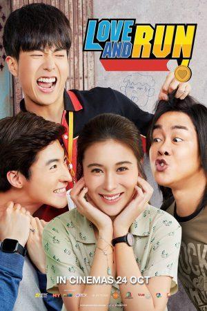 ดูหนัง Love-and-Run ดูหนังออนไลน์ฟรี ดูหนังฟรี HD ชัด ดูหนังใหม่ชนโรง หนังใหม่ล่าสุด เต็มเรื่อง มาสเตอร์ พากย์ไทย ซาวด์แทร็ก ซับไทย หนังซูม หนังแอคชั่น หนังผจญภัย หนังแอนนิเมชั่น หนัง HD ได้ที่ movie24x.com