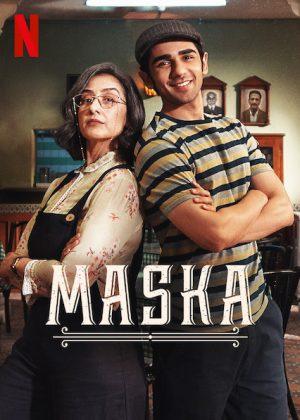 ดูหนัง Maska ดูหนังออนไลน์ฟรี ดูหนังฟรี HD ชัด ดูหนังใหม่ชนโรง หนังใหม่ล่าสุด เต็มเรื่อง มาสเตอร์ พากย์ไทย ซาวด์แทร็ก ซับไทย หนังซูม หนังแอคชั่น หนังผจญภัย หนังแอนนิเมชั่น หนัง HD ได้ที่ movie24x.com