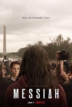 ดูหนัง Messiah (2020) เมสสิยาห์ ปาฏิหาริย์สะเทือนโลก ดูหนังออนไลน์ฟรี ดูหนังฟรี ดูหนังใหม่ชนโรง หนังใหม่ล่าสุด หนังแอคชั่น หนังผจญภัย หนังแอนนิเมชั่น หนัง HD ได้ที่ movie24x.com