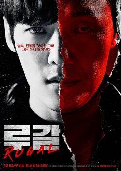 ดูหนัง Rugal (2020) รูกัล ตำรวจกลคนเหนือมนุษย์ (EP.1-15) ซับไทย ดูหนังออนไลน์ฟรี ดูหนังฟรี ดูหนังใหม่ชนโรง หนังใหม่ล่าสุด หนังแอคชั่น หนังผจญภัย หนังแอนนิเมชั่น หนัง HD ได้ที่ movie24x.com