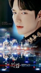 ดูหนัง The-King-Eternal-Monarch ดูหนังออนไลน์ฟรี ดูหนังฟรี HD ชัด ดูหนังใหม่ชนโรง หนังใหม่ล่าสุด เต็มเรื่อง มาสเตอร์ พากย์ไทย ซาวด์แทร็ก ซับไทย หนังซูม หนังแอคชั่น หนังผจญภัย หนังแอนนิเมชั่น หนัง HD ได้ที่ movie24x.com