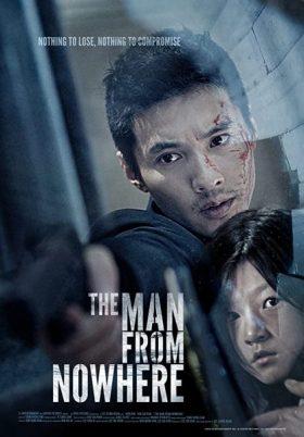 ดูหนัง The Man From Nowhere (2010) นักฆ่าฉายาเงียบ ดูหนังออนไลน์ฟรี ดูหนังฟรี ดูหนังใหม่ชนโรง หนังใหม่ล่าสุด หนังแอคชั่น หนังผจญภัย หนังแอนนิเมชั่น หนัง HD ได้ที่ movie24x.com