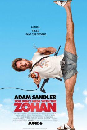 ดูหนัง You Don't Mess with the Zohan (2008) อย่าแหย่โซฮาน ดูหนังออนไลน์ฟรี ดูหนังฟรี ดูหนังใหม่ชนโรง หนังใหม่ล่าสุด หนังแอคชั่น หนังผจญภัย หนังแอนนิเมชั่น หนัง HD ได้ที่ movie24x.com