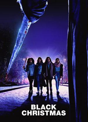 ดูหนัง Black Christmas คริสต์มาสเชือดสยอง ดูหนังออนไลน์ฟรี ดูหนังฟรี ดูหนังใหม่ชนโรง หนังใหม่ล่าสุด หนังแอคชั่น หนังผจญภัย หนังแอนนิเมชั่น หนัง HD ได้ที่ movie24x.com