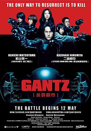 ดูหนัง Gantz (2010) สาวกกันสึ พันธุ์แสบสังหาร ดูหนังออนไลน์ฟรี ดูหนังฟรี ดูหนังใหม่ชนโรง หนังใหม่ล่าสุด หนังแอคชั่น หนังผจญภัย หนังแอนนิเมชั่น หนัง HD ได้ที่ movie24x.com
