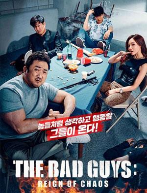 ดูหนัง THE BAD GUYS REIGN OF CHAOS พวกเลว รัชกาลแห่งความโกลาหล ดูหนังออนไลน์ฟรี ดูหนังฟรี ดูหนังใหม่ชนโรง หนังใหม่ล่าสุด หนังแอคชั่น หนังผจญภัย หนังแอนนิเมชั่น หนัง HD ได้ที่ movie24x.com