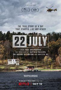 ดูหนัง 22-July-203×300 ดูหนังออนไลน์ฟรี ดูหนังฟรี HD ชัด ดูหนังใหม่ชนโรง หนังใหม่ล่าสุด เต็มเรื่อง มาสเตอร์ พากย์ไทย ซาวด์แทร็ก ซับไทย หนังซูม หนังแอคชั่น หนังผจญภัย หนังแอนนิเมชั่น หนัง HD ได้ที่ movie24x.com