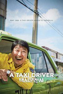 ดูหนัง A-Taxi-Driver-203×300 ดูหนังออนไลน์ฟรี ดูหนังฟรี HD ชัด ดูหนังใหม่ชนโรง หนังใหม่ล่าสุด เต็มเรื่อง มาสเตอร์ พากย์ไทย ซาวด์แทร็ก ซับไทย หนังซูม หนังแอคชั่น หนังผจญภัย หนังแอนนิเมชั่น หนัง HD ได้ที่ movie24x.com
