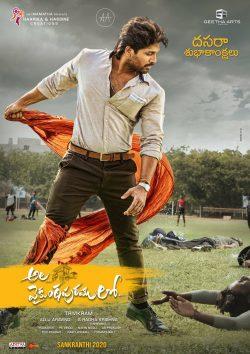 ดูหนัง Ala Vaikunthapurramuloo (2020) ทายาทหัวใจแท้ ดูหนังออนไลน์ฟรี ดูหนังฟรี ดูหนังใหม่ชนโรง หนังใหม่ล่าสุด หนังแอคชั่น หนังผจญภัย หนังแอนนิเมชั่น หนัง HD ได้ที่ movie24x.com