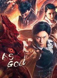 ดูหนัง As God (2020) สงครามวีรบุรุษสยบทมิฬ ดูหนังออนไลน์ฟรี ดูหนังฟรี ดูหนังใหม่ชนโรง หนังใหม่ล่าสุด หนังแอคชั่น หนังผจญภัย หนังแอนนิเมชั่น หนัง HD ได้ที่ movie24x.com