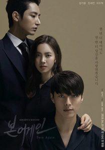 ดูหนัง Born Again (2020) ซับไทย [Ep.1-14] ดูหนังออนไลน์ฟรี ดูหนังฟรี ดูหนังใหม่ชนโรง หนังใหม่ล่าสุด หนังแอคชั่น หนังผจญภัย หนังแอนนิเมชั่น หนัง HD ได้ที่ movie24x.com
