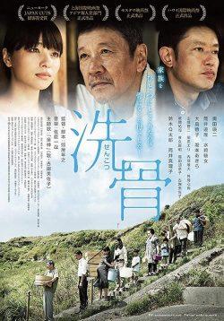 ดูหนัง Born Bone Born (2018) บอร์น โบน บอร์น (Senkotsu) ดูหนังออนไลน์ฟรี ดูหนังฟรี HD ชัด ดูหนังใหม่ชนโรง หนังใหม่ล่าสุด เต็มเรื่อง มาสเตอร์ พากย์ไทย ซาวด์แทร็ก ซับไทย หนังซูม หนังแอคชั่น หนังผจญภัย หนังแอนนิเมชั่น หนัง HD ได้ที่ movie24x.com