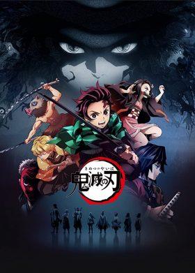ดูหนัง Kimetsu-No-Yaiba ดูหนังออนไลน์ฟรี ดูหนังฟรี HD ชัด ดูหนังใหม่ชนโรง หนังใหม่ล่าสุด เต็มเรื่อง มาสเตอร์ พากย์ไทย ซาวด์แทร็ก ซับไทย หนังซูม หนังแอคชั่น หนังผจญภัย หนังแอนนิเมชั่น หนัง HD ได้ที่ movie24x.com