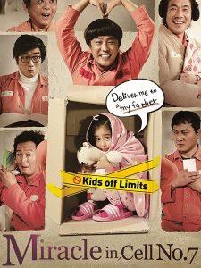 ดูหนัง Miracle in Cell No.7 (2013) ปาฏิหาริย์ห้องขังหมายเลข 7 ดูหนังออนไลน์ฟรี ดูหนังฟรี ดูหนังใหม่ชนโรง หนังใหม่ล่าสุด หนังแอคชั่น หนังผจญภัย หนังแอนนิเมชั่น หนัง HD ได้ที่ movie24x.com