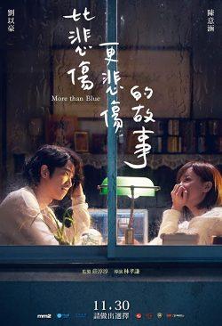 ดูหนัง More Than Blue (2018) ถึงวันนั้น ฉันจะบอกรักเธอ ดูหนังออนไลน์ฟรี ดูหนังฟรี HD ชัด ดูหนังใหม่ชนโรง หนังใหม่ล่าสุด เต็มเรื่อง มาสเตอร์ พากย์ไทย ซาวด์แทร็ก ซับไทย หนังซูม หนังแอคชั่น หนังผจญภัย หนังแอนนิเมชั่น หนัง HD ได้ที่ movie24x.com