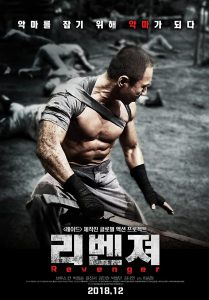 ดูหนัง Revenger (2018) หนี้เลือดคุกทมิฬ ดูหนังออนไลน์ฟรี ดูหนังฟรี HD ชัด ดูหนังใหม่ชนโรง หนังใหม่ล่าสุด เต็มเรื่อง มาสเตอร์ พากย์ไทย ซาวด์แทร็ก ซับไทย หนังซูม หนังแอคชั่น หนังผจญภัย หนังแอนนิเมชั่น หนัง HD ได้ที่ movie24x.com