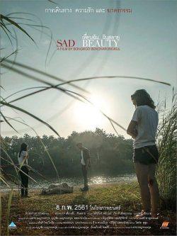 ดูหนัง Sad Beauty (2018) เพื่อนฉัน…ฝันสลาย ดูหนังออนไลน์ฟรี ดูหนังฟรี ดูหนังใหม่ชนโรง หนังใหม่ล่าสุด หนังแอคชั่น หนังผจญภัย หนังแอนนิเมชั่น หนัง HD ได้ที่ movie24x.com