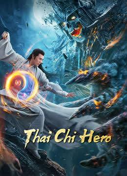 ดูหนัง Tai Chi Master จาง ซันเฟิง ภาค 2 เทพอาจารย์แห่งไท่เก๊ก ดูหนังออนไลน์ฟรี ดูหนังฟรี ดูหนังใหม่ชนโรง หนังใหม่ล่าสุด หนังแอคชั่น หนังผจญภัย หนังแอนนิเมชั่น หนัง HD ได้ที่ movie24x.com