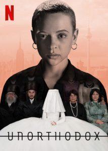 ดูหนัง Unorthodox (2020) นอกรีต ซับไทย [Ep.1-4] ดูหนังออนไลน์ฟรี ดูหนังฟรี ดูหนังใหม่ชนโรง หนังใหม่ล่าสุด หนังแอคชั่น หนังผจญภัย หนังแอนนิเมชั่น หนัง HD ได้ที่ movie24x.com