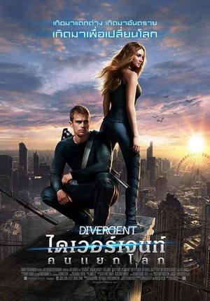 ดูหนัง The Divergent Trilogy: Divergent (2014) ไดเวอร์เจนท์ คนแยกโลก ดูหนังออนไลน์ฟรี ดูหนังฟรี HD ชัด ดูหนังใหม่ชนโรง หนังใหม่ล่าสุด เต็มเรื่อง มาสเตอร์ พากย์ไทย ซาวด์แทร็ก ซับไทย หนังซูม หนังแอคชั่น หนังผจญภัย หนังแอนนิเมชั่น หนัง HD ได้ที่ movie24x.com