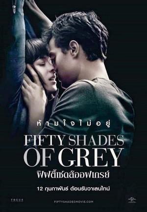 ดูหนัง Fifty Shades of Grey ดูหนังออนไลน์ฟรี ดูหนังฟรี HD ชัด ดูหนังใหม่ชนโรง หนังใหม่ล่าสุด เต็มเรื่อง มาสเตอร์ พากย์ไทย ซาวด์แทร็ก ซับไทย หนังซูม หนังแอคชั่น หนังผจญภัย หนังแอนนิเมชั่น หนัง HD ได้ที่ movie24x.com