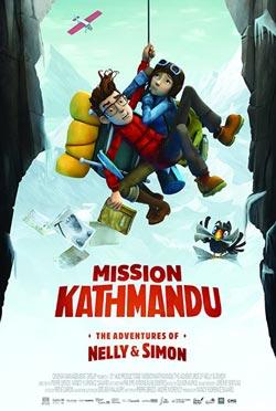 ดูหนัง MISSION KATHMANDU THE ADVENTURES OF NELLY & SIMON (2017) ดูหนังออนไลน์ฟรี ดูหนังฟรี ดูหนังใหม่ชนโรง หนังใหม่ล่าสุด หนังแอคชั่น หนังผจญภัย หนังแอนนิเมชั่น หนัง HD ได้ที่ movie24x.com