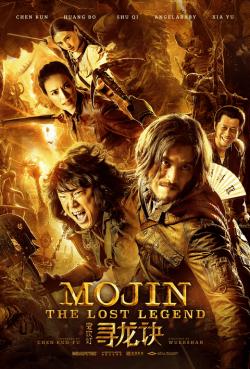ดูหนัง Mojin The Lost Legend (2016) ล่าขุมทรัพย์ลึกใต้โลก ดูหนังออนไลน์ฟรี ดูหนังฟรี HD ชัด ดูหนังใหม่ชนโรง หนังใหม่ล่าสุด เต็มเรื่อง มาสเตอร์ พากย์ไทย ซาวด์แทร็ก ซับไทย หนังซูม หนังแอคชั่น หนังผจญภัย หนังแอนนิเมชั่น หนัง HD ได้ที่ movie24x.com