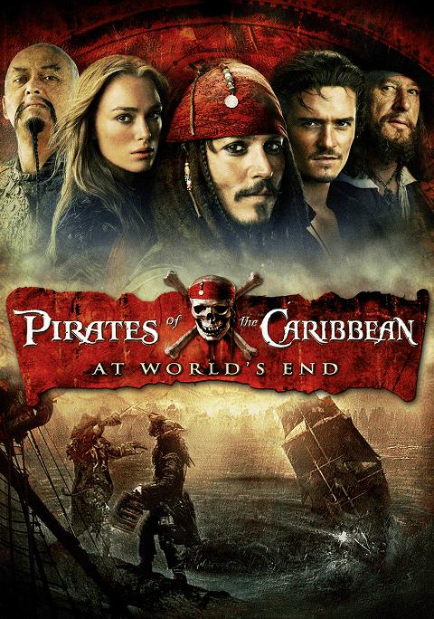 ดูหนัง Pirates of the Caribbean 3 At World's End (2007) ผจญภัยล่าโจรสลัดสุดขอบโลก ดูหนังออนไลน์ฟรี ดูหนังฟรี ดูหนังใหม่ชนโรง หนังใหม่ล่าสุด หนังแอคชั่น หนังผจญภัย หนังแอนนิเมชั่น หนัง HD ได้ที่ movie24x.com