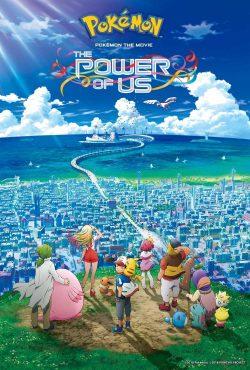 ดูหนัง Pokemon Movie 21 The Power of Us (2018) โปเกมอน เดอะ มูฟวี เรื่องราวแห่งผองเรา ดูหนังออนไลน์ฟรี ดูหนังฟรี ดูหนังใหม่ชนโรง หนังใหม่ล่าสุด หนังแอคชั่น หนังผจญภัย หนังแอนนิเมชั่น หนัง HD ได้ที่ movie24x.com